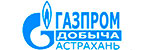 Газпром добыча Астрахань