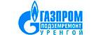 Газпром подземремонт Уренгой